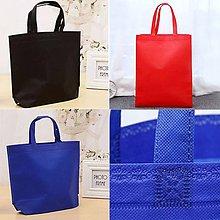 Nákupné tašky - Eko nákupná taška veľká , textilná, 46x35x12 cm - 10710529_