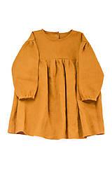 Detské oblečenie - Šaty IDA škoricové - 10727804_