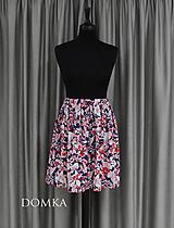 Sukne - Pestrofarebná kvetovaná sukňa - 10733889_