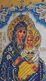 Obrazy - 3D Obraz Madonna s dieťaťom - 10744687_