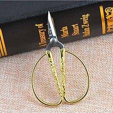 Pomôcky/Nástroje - Vintage nožnice - zlaté - 10750992_
