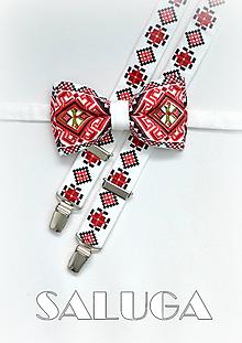 Doplnky - Folklórny pánsky červený motýlik a traky - folkový - ľudový - 10754145_