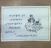 Dekorácie - Vyšívaná dekorace do kuchyně - 10765122_