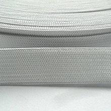 Galantéria - Guma hladká tkaná 15mm-biela-1m - 10773637_