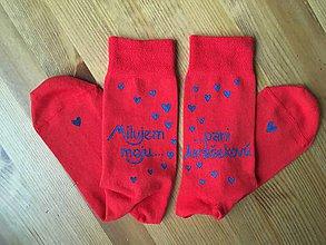 """Obuv - Maľované ponožky pre ženícha s nápisom: """"Milujem moju.../ ...pani ..."""" - 10773258_"""
