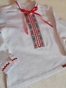 Detské oblečenie - Ľudová košieľka - šuhajko švárny :-) - 10821096_