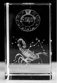 Dekorácie - 3D Kryštálový kvader - Škorpión - 10824566_