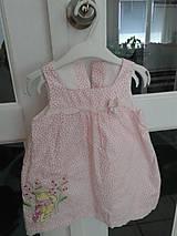 Detské oblečenie - Satky s piskacou aplikaciou - 10847478_