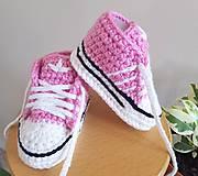 Topánočky - Ružové tenisky - 10865663_