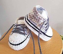 Topánočky - Melírované tenisky - 10865717_