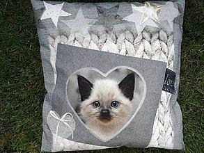 Úžitkový textil - Susugo Obliečka na vankúš s mačkou. - 10911855_
