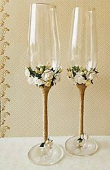 Darčeky pre svadobčanov - Jemné prírodné - 10918809_