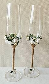 Darčeky pre svadobčanov - Jemné prírodné - 10918811_