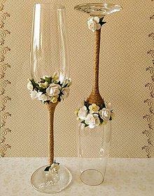 Darčeky pre svadobčanov - Jemné prírodné - 10918812_