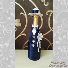 Nádoby - Gratulačná fľaša k meninám - 10926692_