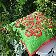 Úžitkový textil - Polštář s ornamentem - 10939507_