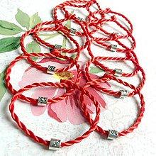 Náramky - Lucky Red Zodiac Sign Bracelet / Náramok proti urieknutiu so symbolom znamenia (Vodnár) - 10949247_
