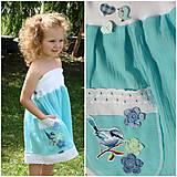 Detské oblečenie - Pre Aničku na leto... - 10948502_