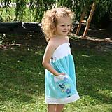 Detské oblečenie - Pre Aničku na leto... - 10948504_