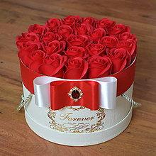Dekorácie - SPLENDID FLOWER BOX M (Červená) - 10949081_
