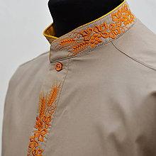 Oblečenie - Klasy  (52 - Béžová) - 10958892_