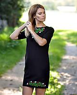 Šaty - Šaty Floral Chic - 10961969_