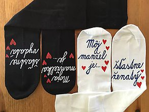 """Obuv - Maľované ponožky s nápisom: """"Môj manžel (Moja manželka) je šťastne ženatý (vydatá)"""" (biele + tmavomodré) - 10960677_"""