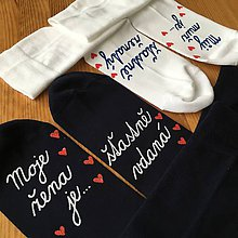 """Obuv - Maľované ponožky s nápisom: """"Môj manžel (Moja manželka) je šťastne ženatý (vydatá)"""" (biele + tmavomodré v češtine) - 10960692_"""