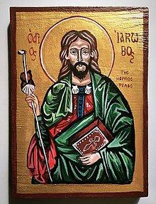 Obrazy - Ručne písaná ikona sv. Jakuba - 10967333_