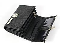 Peňaženky - Purse Middle no.1066 - 10975307_