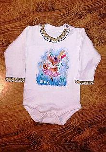 Detské oblečenie - Líška - 10977168_