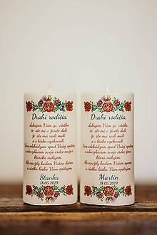 Darčeky pre svadobčanov - Poďakovanie svadobným rodičom - Vzor č.8 - Sviečka z palmového vosku - 10994318_