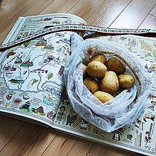 Úžitkový textil - Zero Waste záclonové vrecúško (Veľké kvety) - 10994129_