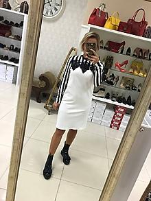 Šaty - Úpletové šaty s aplikáciou-!!!ZĽAVA 50%!!! - 11002705_