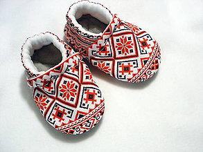 Topánočky - capačky  (14) - 11011546_