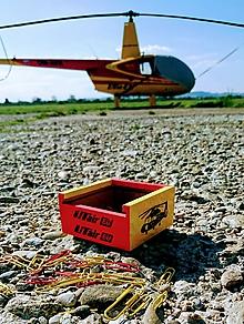 """Krabičky - Krabička na spinky """"Helicopter"""" - 11064740_"""