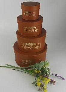 Polotovary - Flower Boxy na ďalšie tvorenie  (Béžová) - 11084260_