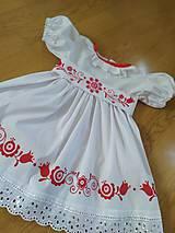 Detské oblečenie - Šatičky na krst - 11102491_