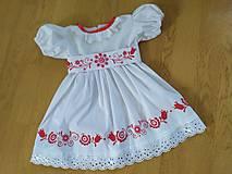 Detské oblečenie - Šatičky na krst - 11102501_