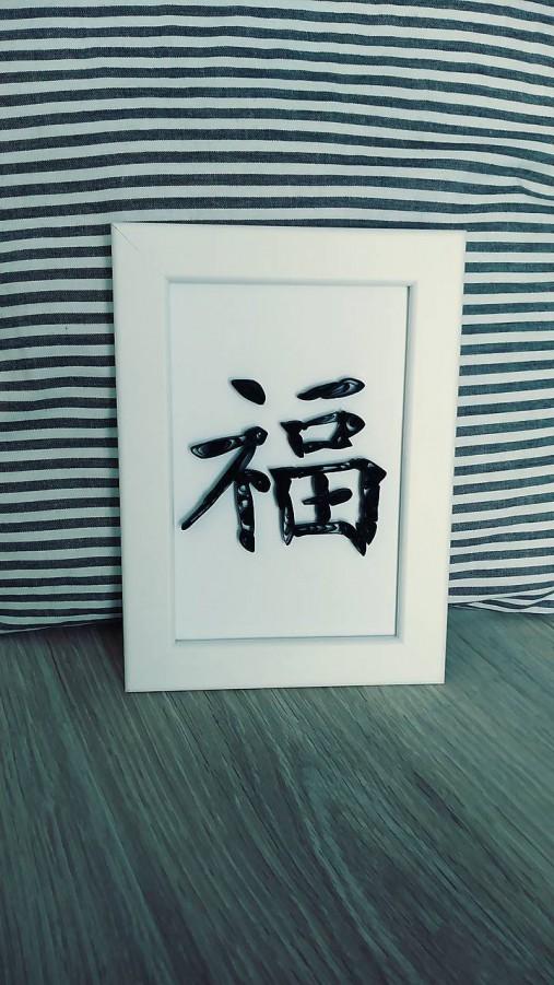 3D obrázok - čínsky znak - symbolizuje a privoláva šťastie a blahobyt