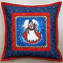 Úžitkový textil - Vianočná obliečka na vankúš - 11123807_