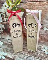Krabičky - Drevená gravírovaná krabica na víno - obrúčky - 11127638_