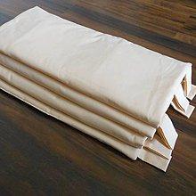 Úžitkový textil - Zástena *Béžová čistá* - 11134215_