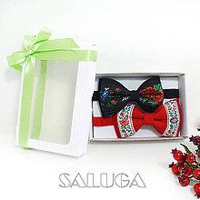Doplnky - Darčekový balíček - kazeta - motýliky - 11136284_