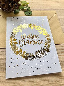 Papiernictvo - Vianočná pohľadnica - Venček (Zlatá) - 11164268_