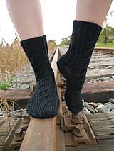 Obuv - Dámske pletené vlnené ponožky (čierna) - 11180155_