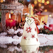 Kytice pre nevestu - Vianočný sklenený zvonček - 11241711_