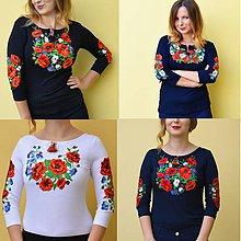 Tričká - Folklórne, vyšívané, dámske tričko, deva - 11241298_