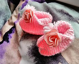 Topánočky - Detské pletené papučky - 11275634_