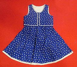 Detské oblečenie - sukňa+lajblík veľkosť 128 - 11288381_